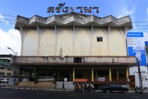 Cinema_10_Trang Rama - Trang, Thailand