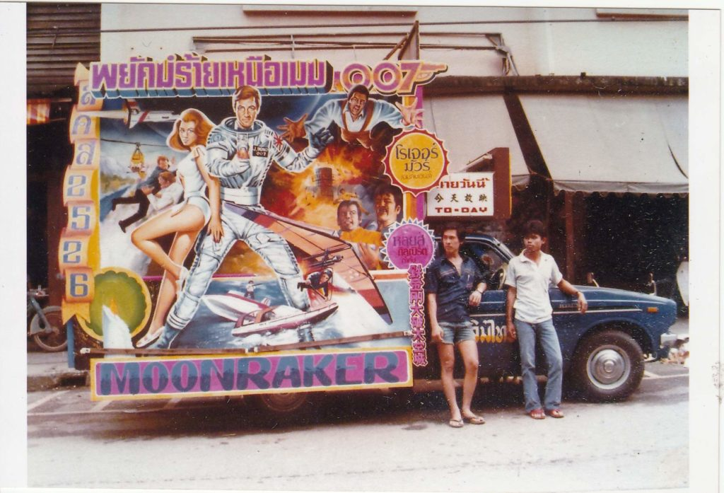 Movie ad truck in Had Yai, Songkhla Province featuring artwork for James Bond Moon Raker