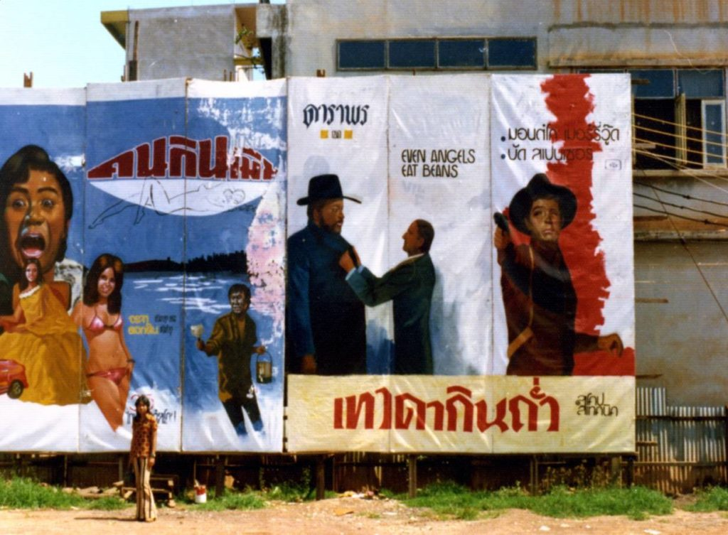 Road side billboard for the Spigetthi Western 'Even Angels Eat Beans' the the Chalerm Thani Theater in Udon Thani. Courtesy of Craig Campen