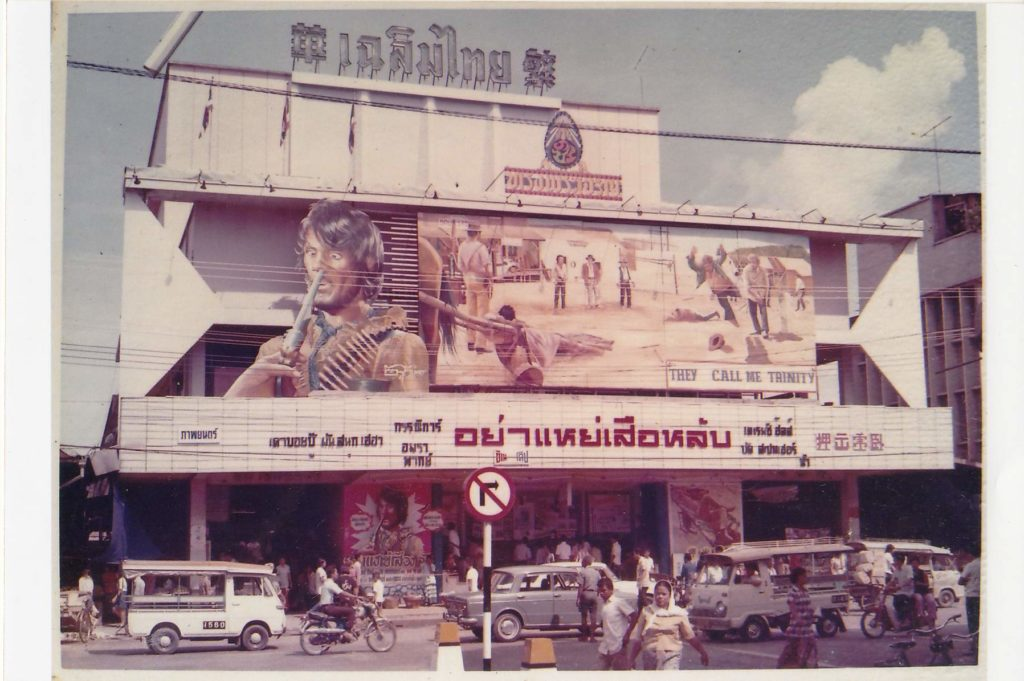 Signage for 'They Call Me Trinity' at the Chalerm Thai Theater, in Hat Yai, Songkhla Province. From the collection of Prof. Jaras Chanphromrat