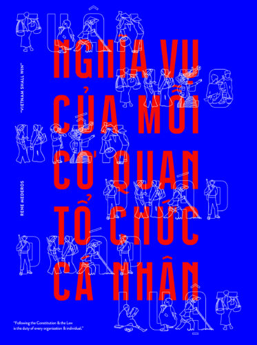 """Giang Nguyen, """"Letters From The Battlefront"""" (2017), silkscreen print"""