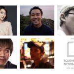 Southeast Asia Fiction Film Lab