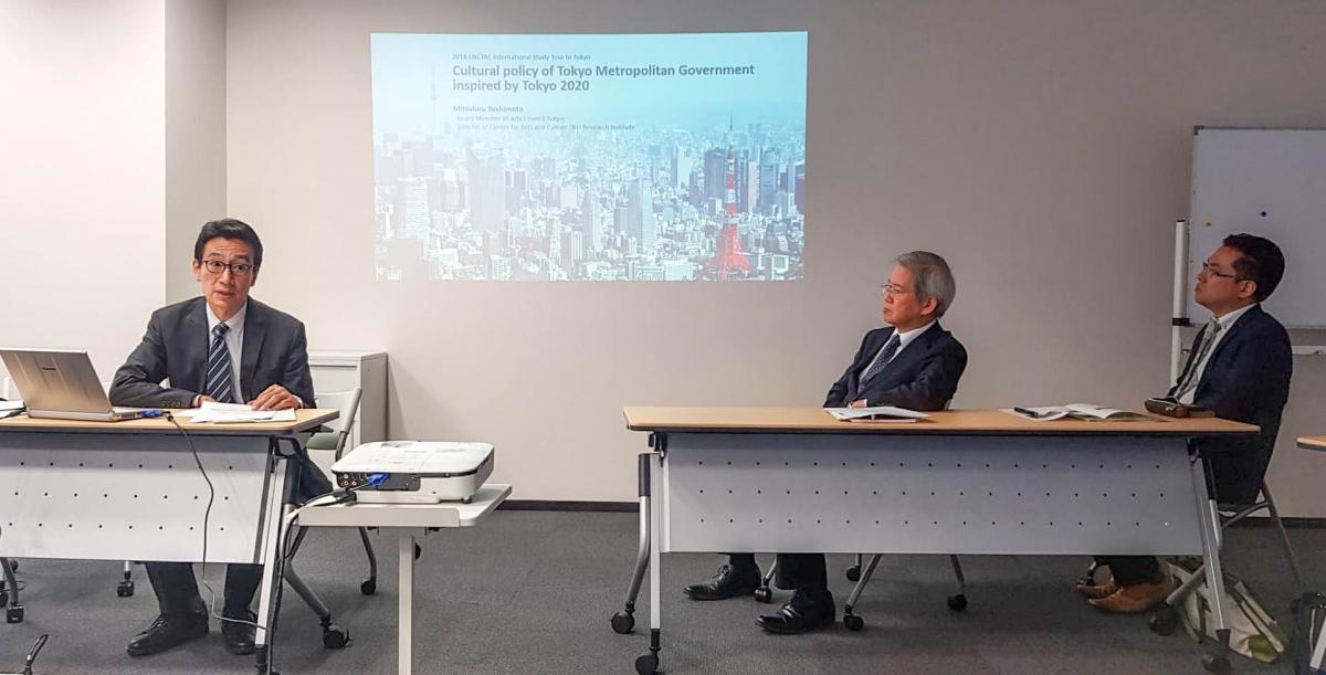 ENCATC International Study Tour in Tokyo