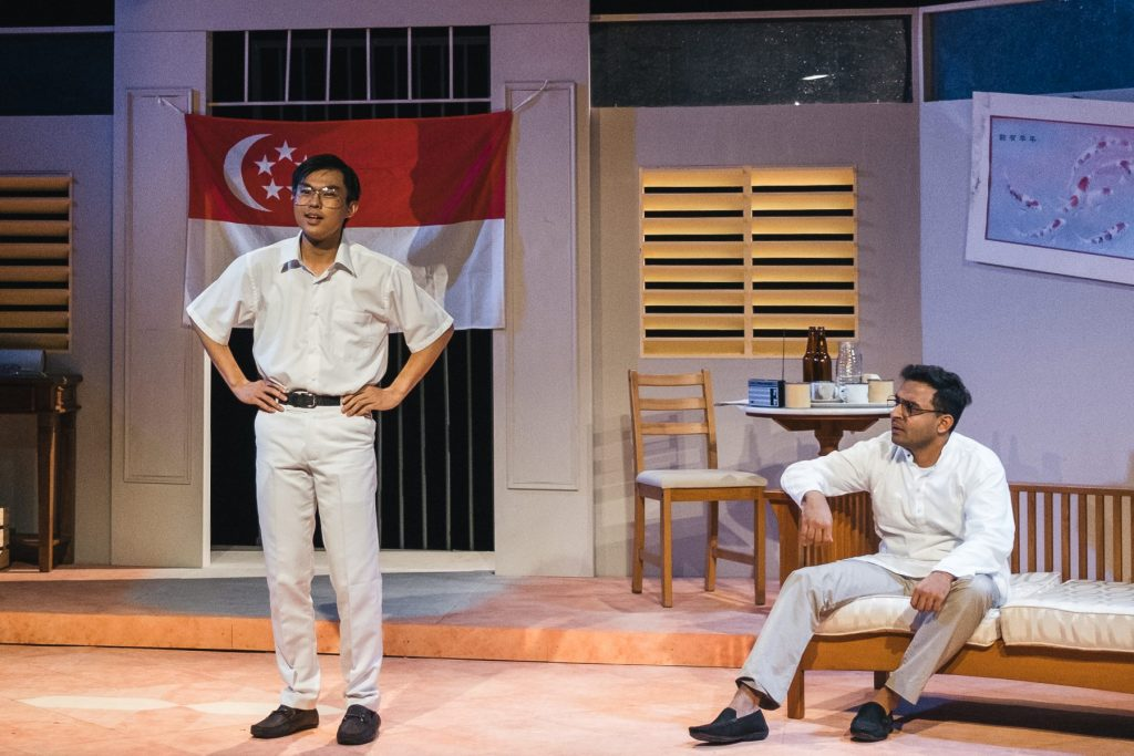 The Singapore Trilogy by The Second Breakfast Company